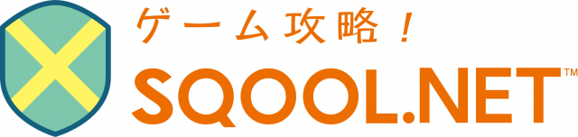 sqool_logo_2182_518