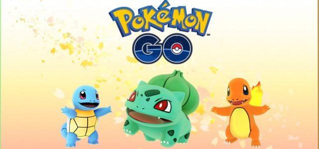 Pokémon GO 感謝祭が11月23日より開催!