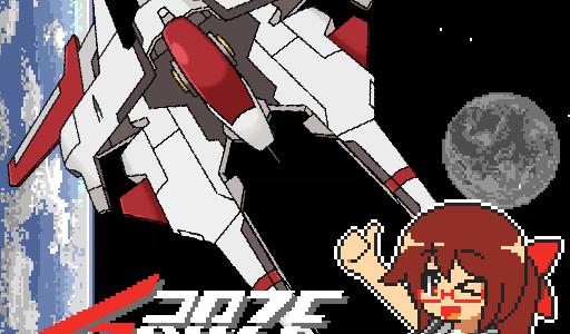 爽快、危険行為推奨系弾幕STG「Graze Counter」Steamで7/29配信!