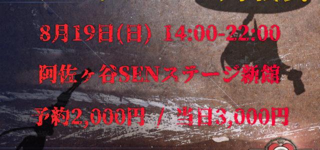 2D格闘ゲーム「Skullgirls」のオフラインイベントで事前エントリー開始!