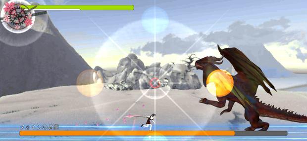 スマホ向けゲームアプリ「FlowerBlade2」配信開始