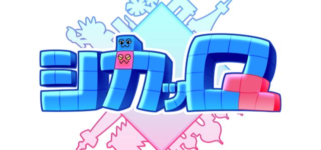 アグニ・フレア、初ゲームアプリ『シカッQ』の公式サイトを2018年8月9日にオープン