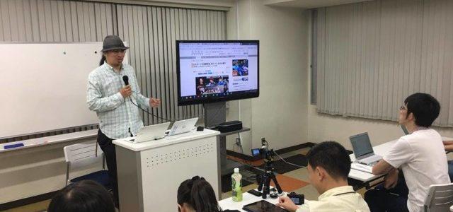 ゲームライターコミュニティ#27「東京ゲームショウ2018取材攻略法」レポート