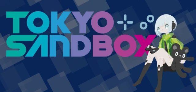 第4回「Tokyo Sandbox」がベルサール秋葉原で開催決定!(4月6日~7日)