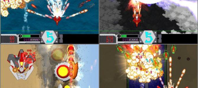 Project NO39、PC向け完全新作シューティングゲーム「抹機銃-MAKKIGAN」をsyakerakeで配信開始