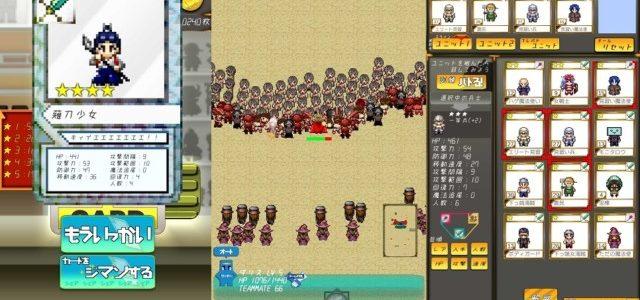 大迫力のごちゃごちゃバトルアクションRPG「ごちゃバト!」がスマホゲームで登場