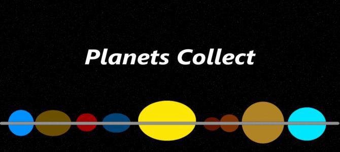 塵も積もれば惑星になる……「Planets Collect」がAndroidで配信開始!
