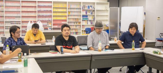 第34回勉強会「ゲームライターにゲームの基礎教養は必要か?」を開催しました