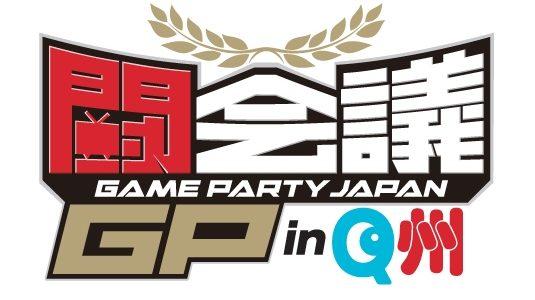 ゲーム大会の祭典「闘会議GP in Q州」が8月17日(土)、福岡国際センターで開催