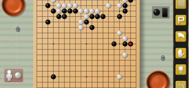 「遊んで囲碁が強くなる! 銀星囲碁DX」がGoogle Playで配信開始