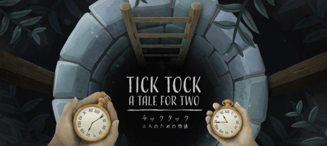 ミステリアスな協力アドベンチャーゲーム『チックタック:二人のための物語』で日本語版が登場