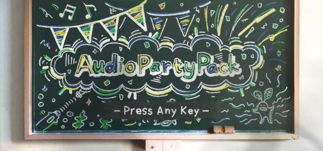 音で遊ぶパーティゲーム『Audio Party Pack』がSteamに登場
