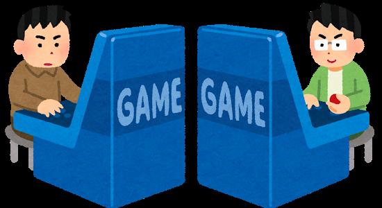 「ゲームライター実践」講義スライド公開(4~6回)