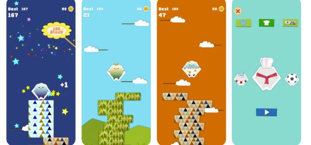クラフトワールドを舞台にしたカジュアルゲーム「ペーパー ジャンプ」がスマホアプリで登場