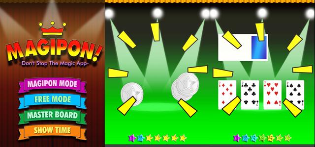 iOS向けに配信中の、簡単操作でマジック演出を楽しめる『MAGIPON!』がアップデート!