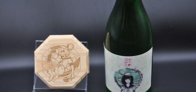 東方Project×隠岐の島町 コラボプロジェクト「東方隠岐誉」が誕生