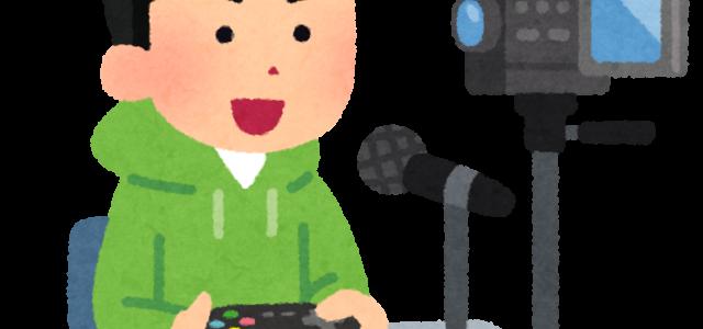 「ゲームライター実践」講義スライド公開(7-9回)