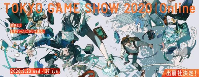 【TGS2020ONLINE】日本ゲーム大賞を見ながら雑談する配信を開催