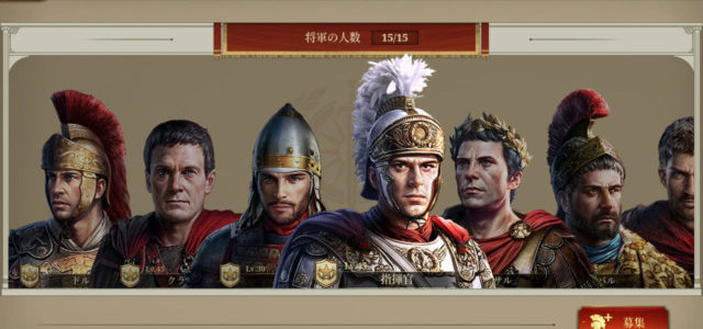 戦略SLG「大征服者:ローマ」がNintendo eShopに登場/12月30日まで特別価格100円