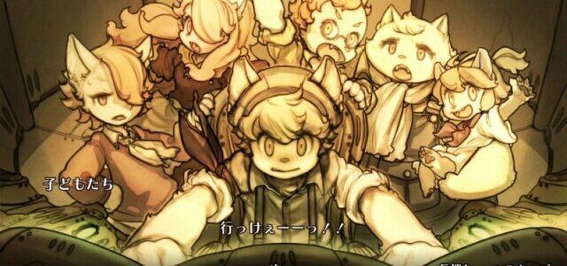 サイバーコネクトツー25周年記念タイトル『戦場のフーガ』が7月29日に各種プラットフォームでリリース