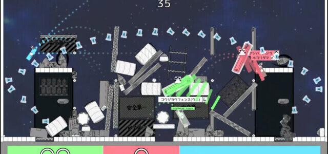 ちらかして!なげつけろ!お掃除ロボット対戦ゲーム『ゴミバトラズ』がSteamでリリース