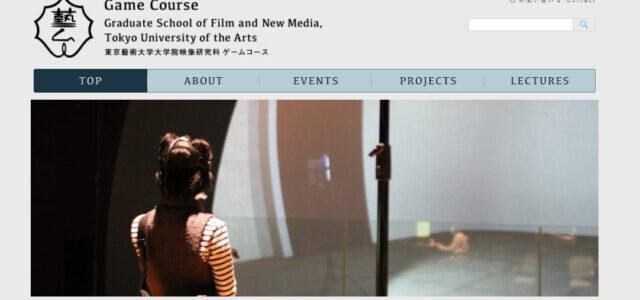 今年も東京藝術大学大学院映像研究科ゲームコースで夏期集中講座を担当しました