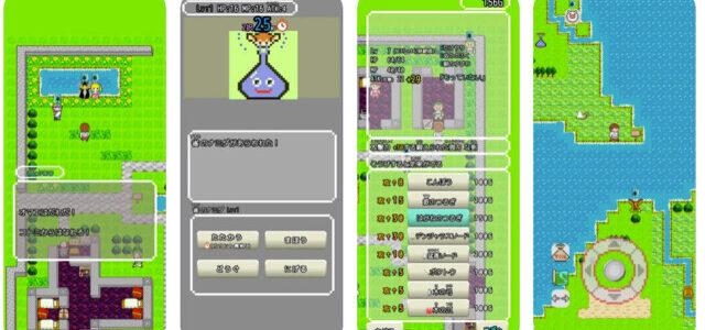 コトワザを使った本格RPG「コトワザクエスト」がスマホゲームで登場